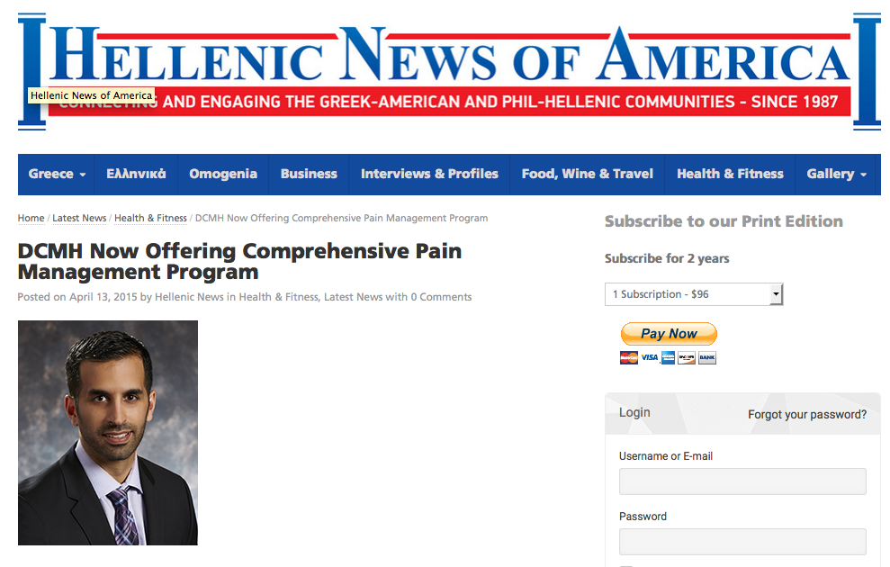 Screen shot from Hellenic news of America