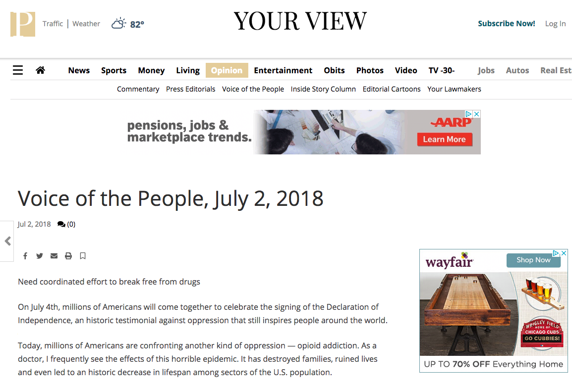 The Screen Shot of Your View on 2018-07-24.